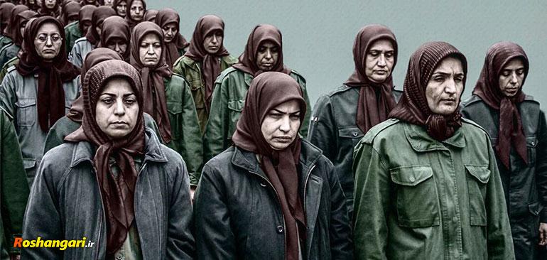 خارج کردن رحم زنان در اردوگاه منافقین!