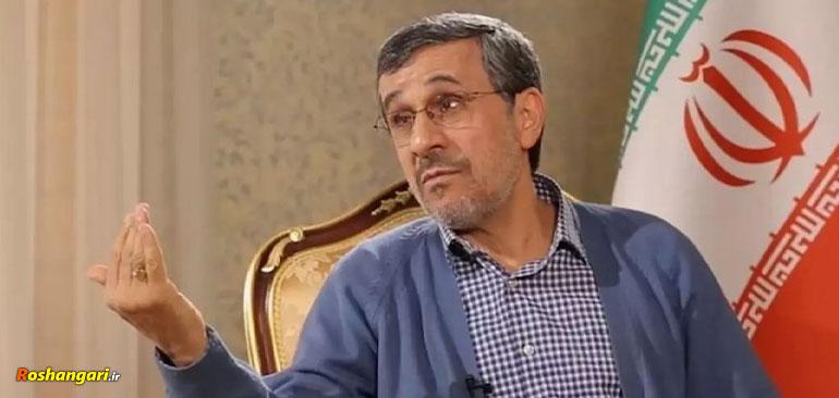 آقای احمدی نژاد این شیب سقوط اذیتت نمیکنه ؟