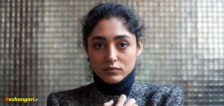 سقوط آزاد گلشیفته فراهانی در منجلاب وطن فروشی