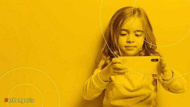 چگونه استفاده فرزندان از اینترنت را کنترل کنیم؟