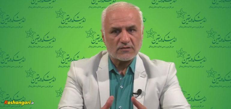 حسن عباسی | احزاب سیاسی بعد از انقلاب اسلامی - قسمت اول
