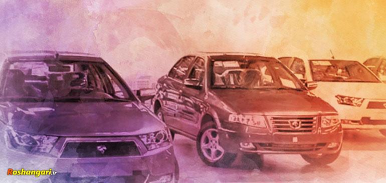 چرا صنعت خودروسازی در ایران پیشرفت نمیکند؟