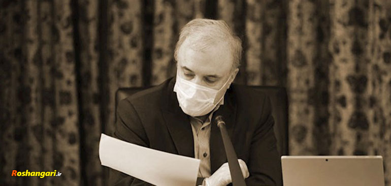 چی شد که رسانههای دولتی به وزیر بهداشت حمله کردند؟