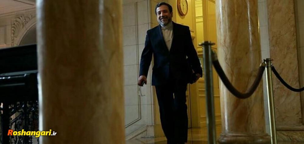 وین؛ آوردگاه رفع تحریم ها یا ستاد انتخابات امتداد روحانی؟