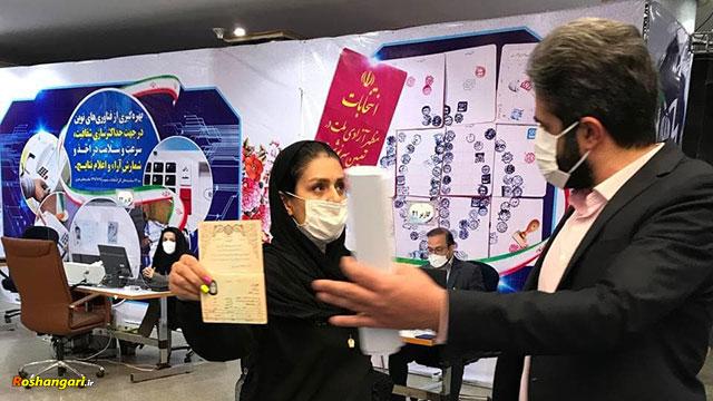 حضور یک زن موتورسوار در وزارت کشور برای ثبت نام انتخابات ریاست جمهوری!