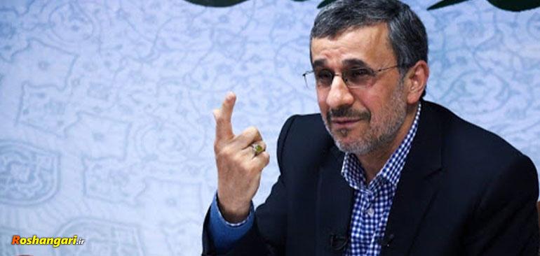 تهدید عجیب شورای نگهبان توسط احمدی نژاد !