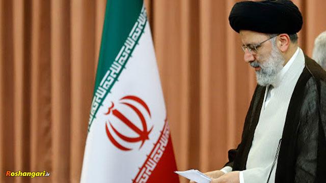 حجت الاسلام رئیسی: بانیان و شرکای وضع موجود نمی توانند تغییر دهنده اوضاع باشند