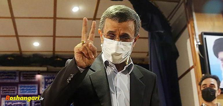 صحبت های عجیب و امنیتی احمدی نژاد که خوراک رسانه های ضد انقلاب شده است