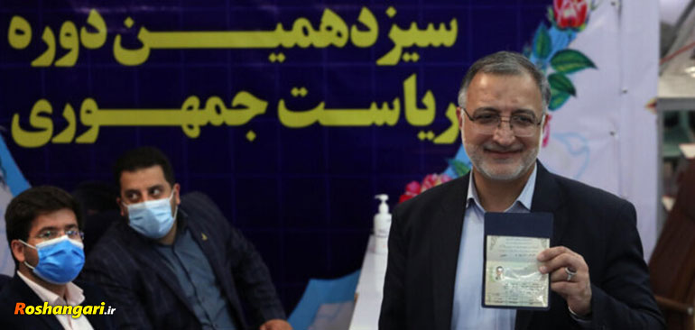 مستند تبلیغاتی نامزدها | علیرضا زاکانی