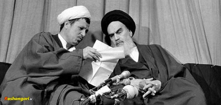 نامه تند هاشمی رفسنجانی به امام خمینی (ره) به خاطر بنی صدر