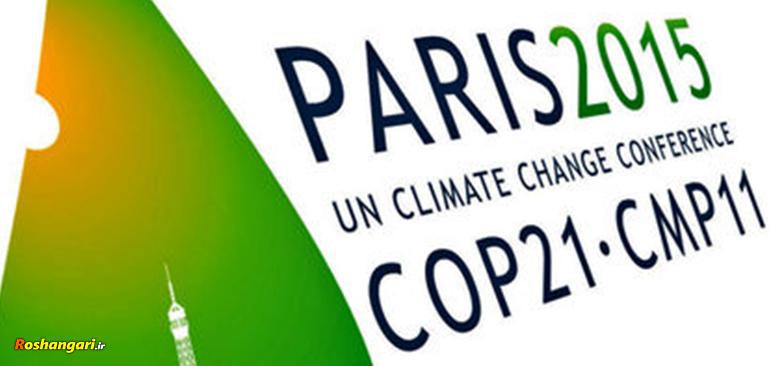 معاهده پاریس ، هسته ای و قطعی برق