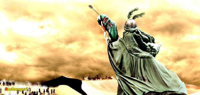 امام حسین علیهالسلام از دیدگاه اندیشمندان جهان
