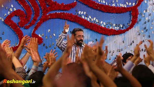 حاج محمود کریمی | گل بریزید نقل بپاشید شام جشن و شادیه