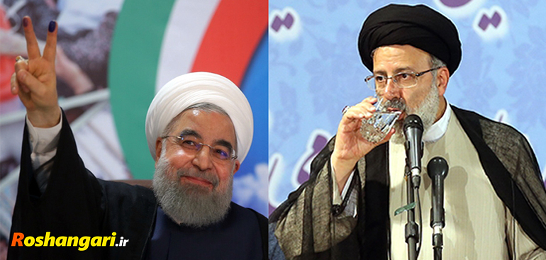 فوری و مهم | حجت الاسلام رئیسی به جای حسن روحانی رئیس جمهور شد!