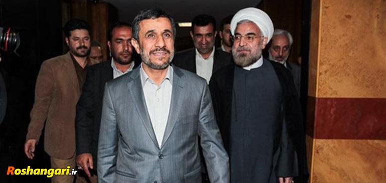 احمدی نژاد خواستار کناره گیری حسن روحانی شد !