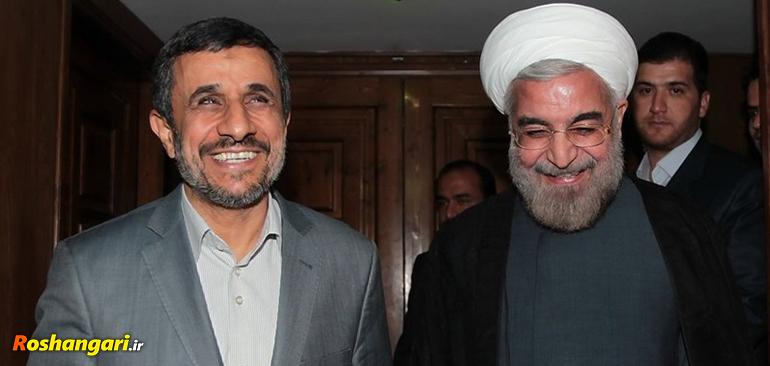 احمدی نژاد از خداش بود روحانی رای بیاره!!