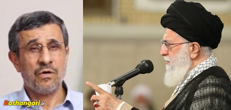 پاسخ قاطع رهبر انقلاب به احمدی نژاد!!