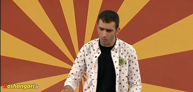 اجرای خداحافظی استندآپ کمدی وحید رحیمیان