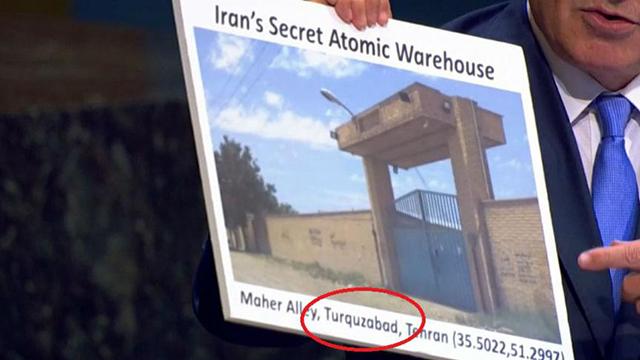 ادعای خنده دار نتانیاهو درباره یک قالیشویی در تورقوز آباد!