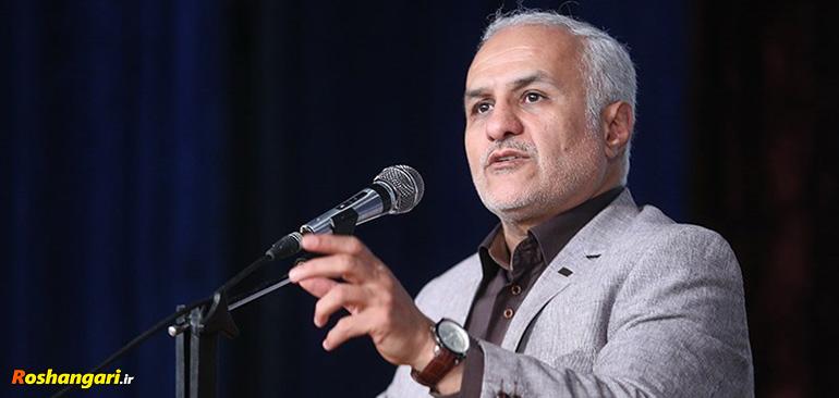 سخنرانی کامل حسن عباسی در مورد مسائل اقتصادی