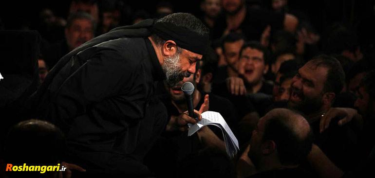 کلیپ «بگو کجایی» با صدای حاج محمود کریمی