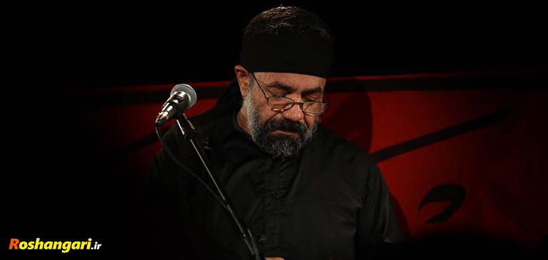 حاج محمود کریمی | به پای پرچم سرخت چه سرها که نیوفتادن