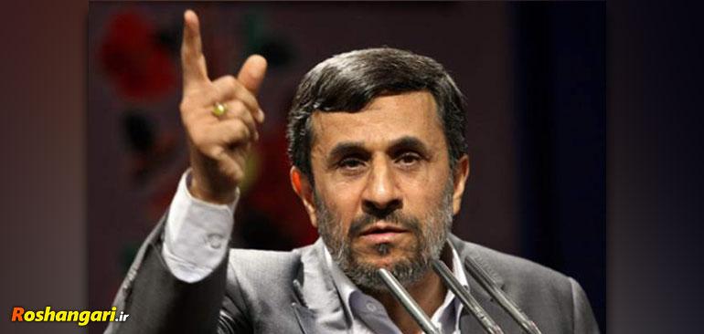 احمدی نژاد : به زودی دادگاه ملت برپا خواهد شد!!!