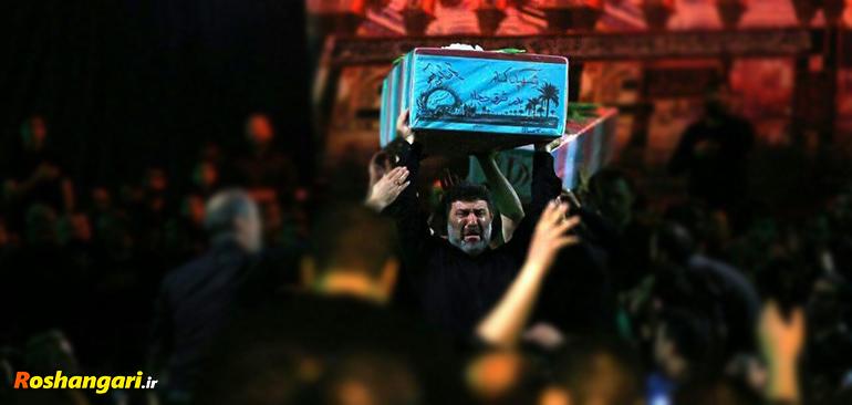 سعید حدایدان و حسین طاهری | بوی سیبو حرم حبیبو