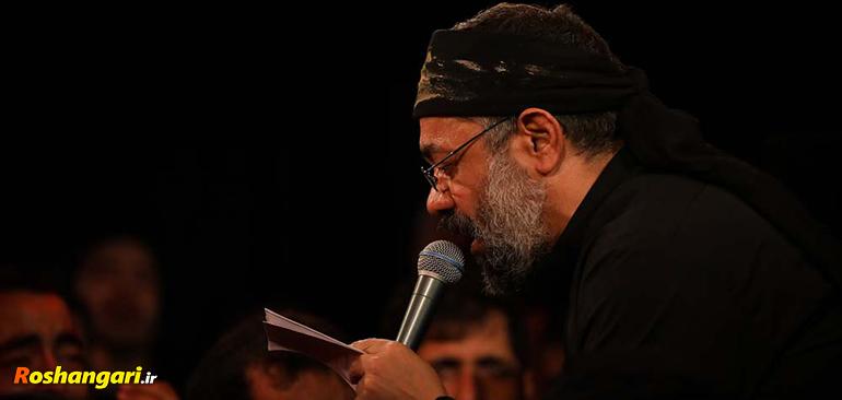 حاج محمود کریمی | کیست این کشته