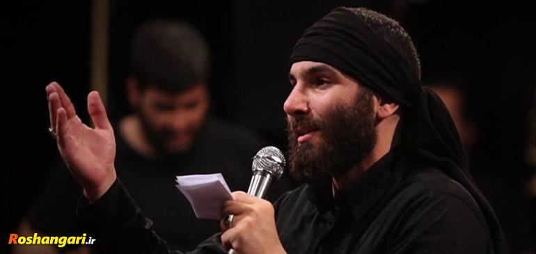 کربلایی محمد حسین حدادیان | طریقی الیک و قلبی لدیک
