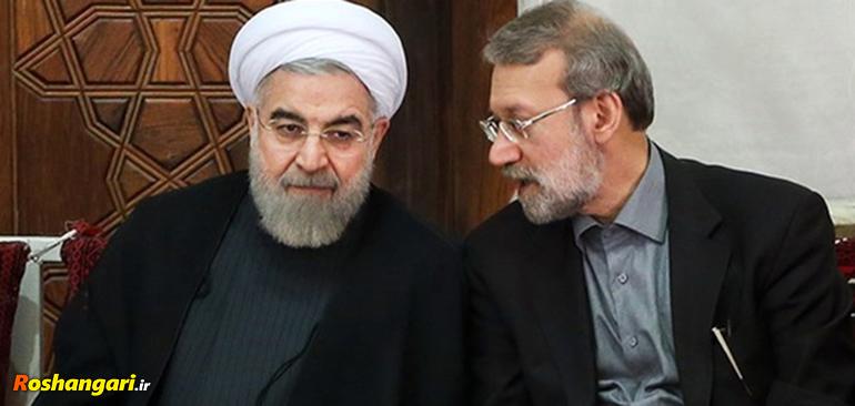 فیلم لو رفته از همکاری لاریجانی و روحانی برای تصویب برجام و FATF