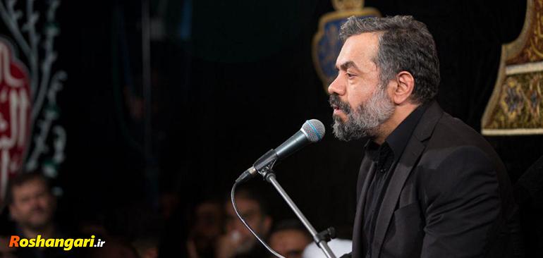 حاج محمود کریمی | شام خیبر بود و عمه فاتح خیبر