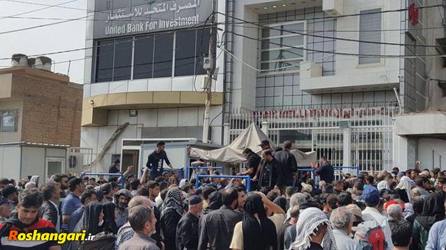 وضعیت اسفبار زائران #اربعین در نجف برای گرفتن دینار از بانک ملی!