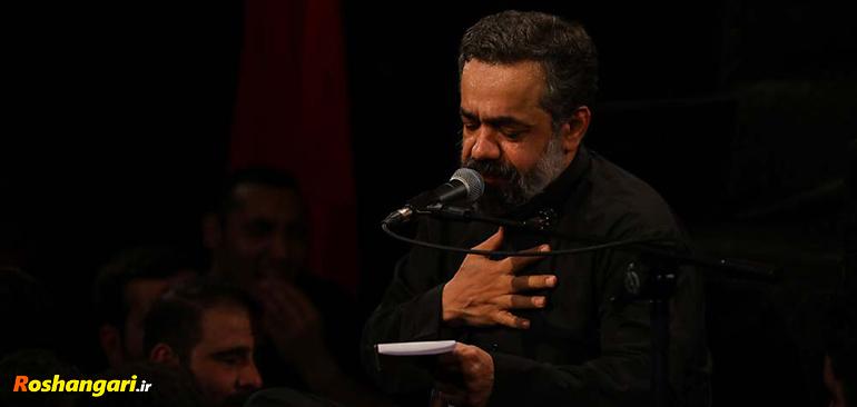 حاج محمود کریمی | دو چشم بی رمق وا کن پدرجان