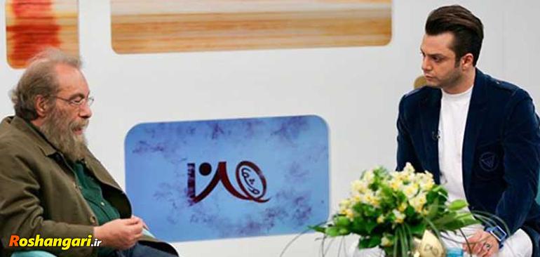 درگیری لفظی شدید بین آرش ظلی پور و مسعود فراستی در برنامه زنده!!