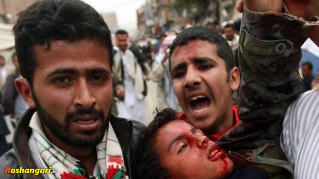 حقایقی از یمن که نمیدانید