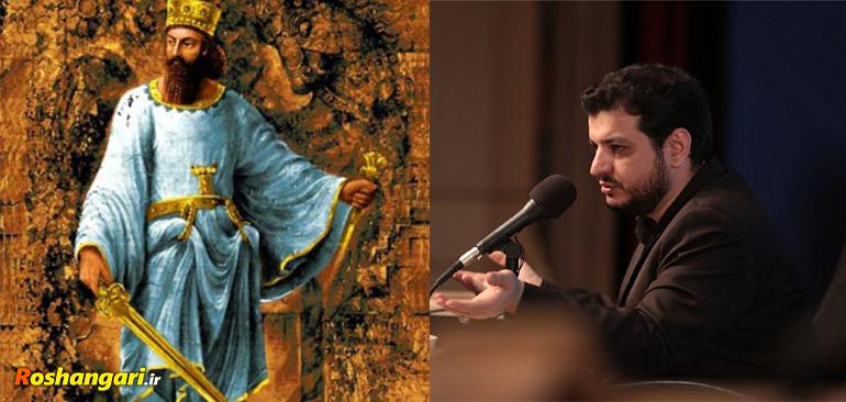 رائفی پور: روحانیون و مذهبی های ما اشتباه میکنن به کوروش توهین میکنن