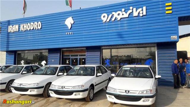 قیمت جدید تولیدات ایران خودرو اعلام شد