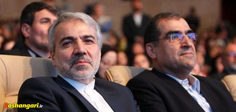 حمله تند و افشاگری قاضی زاده هاشمی وزیر سابق بهداشت علیه نوبخت