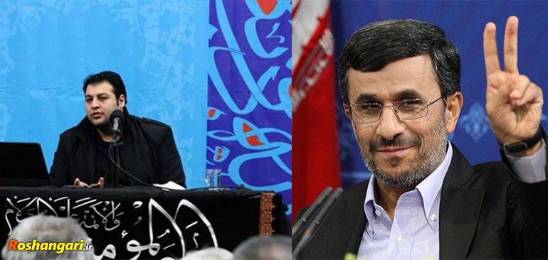 علیرضا پور مسعود | نقش احمدی نژاد در فتنه 98