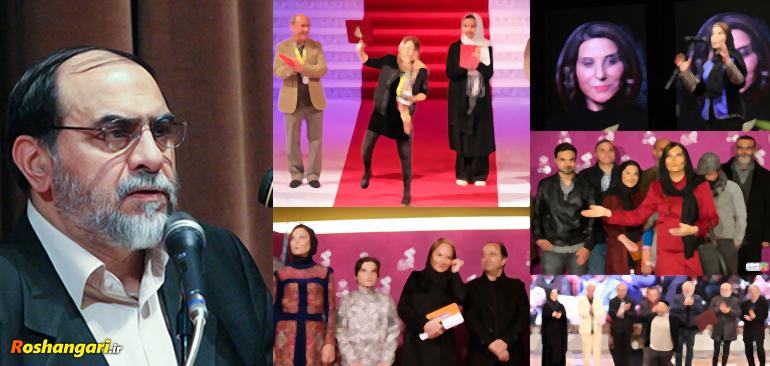 رحیم پور ازغدی: بعضی از بازیگرای الانمون همونایی هستن که قبل انقلاب لخت تو تلوزیون بودن