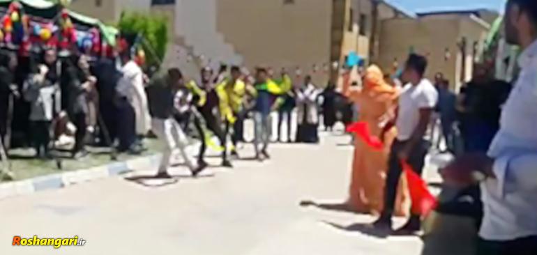 رقص مختلط دانشجویان دختر و پسر دانشگاه یاسوج در انظار عموم!!
