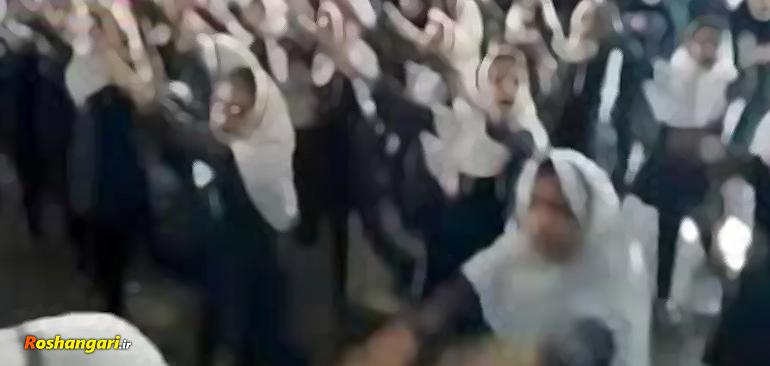 این روزها در مدارس دخترانه آهنگ مستهجن و مبتذل پخش میشه و همه میرقصند...