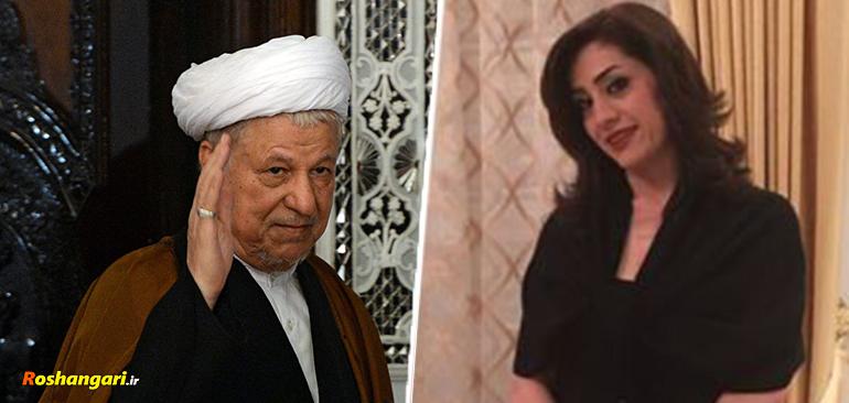 افشاگری شهرزاد میرقلی خان در مورد هاشمی رفسنجانی!!