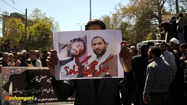 بدون تعارف با خانواده شهید طلبه همدانی
