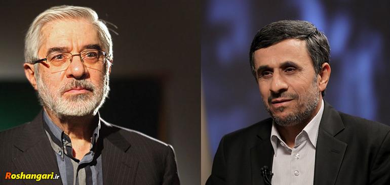 بازخوانی بخشی از مناظره احمدی نژاد با موسوی در سال ۸۸