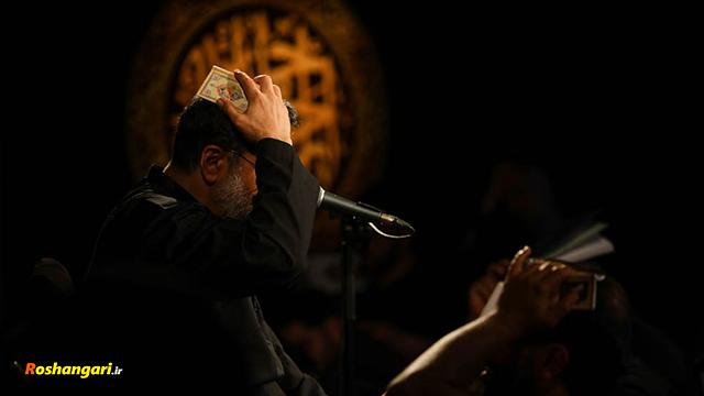 حاج محمود کریمی |  شکسته قلب محراب
