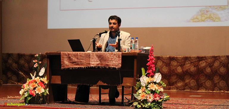 رائفی پور|  امام زمان (عج)در نگاه رسانه های غربی