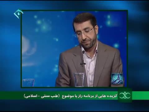 کودتای طب سنتی در ایران ..!