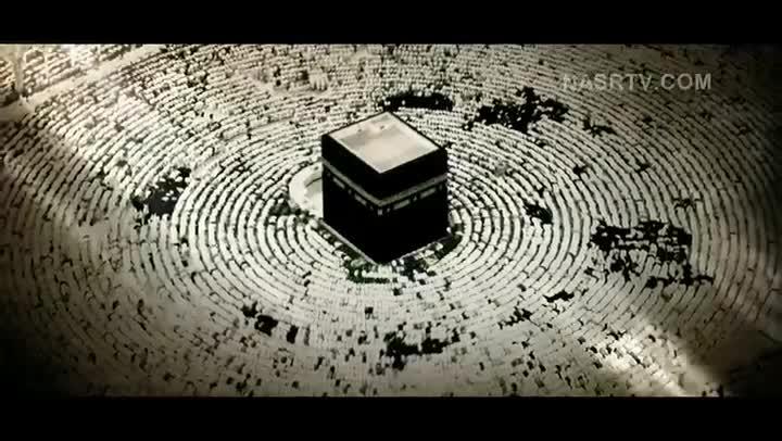 امام (ره): همه فدای مکه هستند